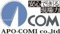 株式会社APO-COMI(アポコミ)